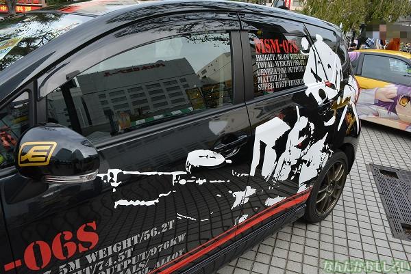 『アニ玉祭』展示痛車フォトレポート_0594