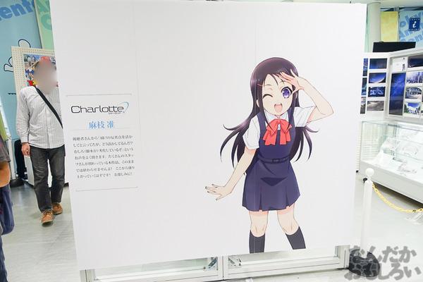 TVアニメ放送中「Charlotte」の貴重な原画を大量展示した展示会がアキバで開催!早速会場の様子をお届け_3559