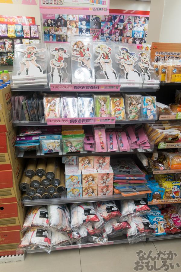 ラブライブ!×セブンイレブン 台湾のコラボ店舗の写真画像01113