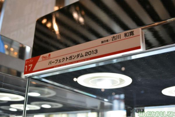 『ガンプラエキスポ2013』ガンプラビルダーズワールドカップ2013日本代表ファイナリスト作品フォトレポート_0727