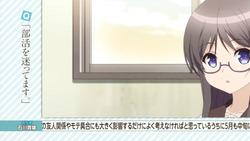『人生相談テレビアニメーション「人生」』第1話感想1