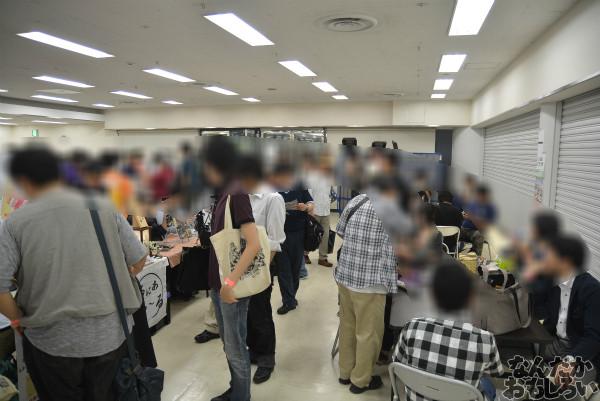 『グルコミ4』全記事まとめ_0036