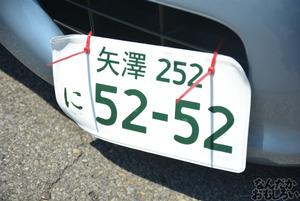 『第8回足利ひめたま痛車祭』「ラブライブ!」痛車フォトレポート_0607