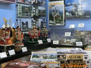 第52回静岡ホビーショー 画像まとめ - 2353
