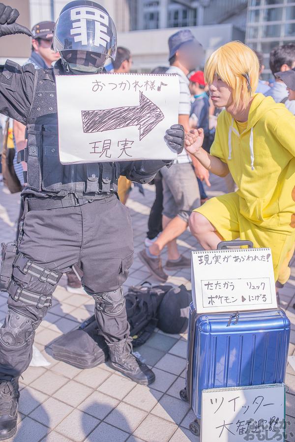 『コミケ88』2日目コスプレ画像まとめ_9284
