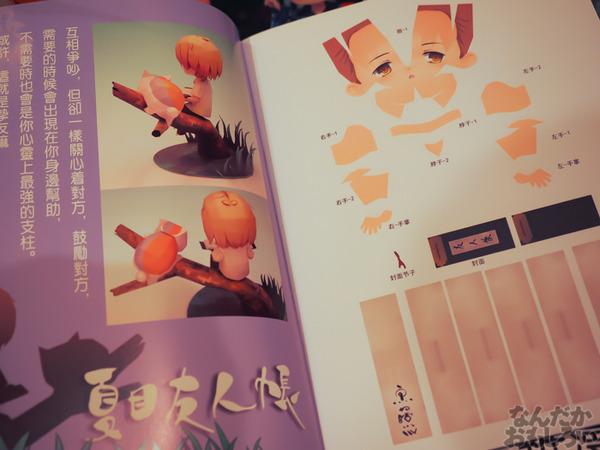 もうこれフィギュアじゃないか!?『コミックワールド香港41』で見かけた「白猫プロジェクト」などのハイクオリティなペーパークラフト!_0757