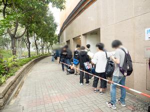 『コミックワールド香港41』フォトレポート_0695