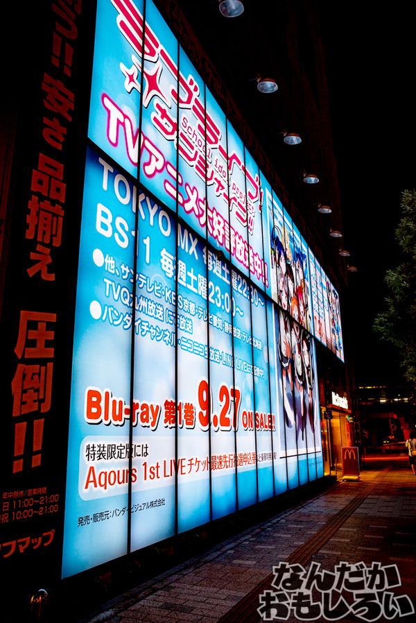 『ラブライブ!サンシャイン!!』秋葉原ソフマップに巨大壁紙広告登場!キラキラ輝くAqoursを撮影してきた_1891