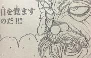『刃牙道』第103話感想ッッ(ネタバレあり)1