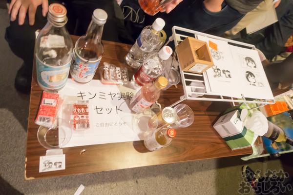酒っと 二軒目 写真画像_01622