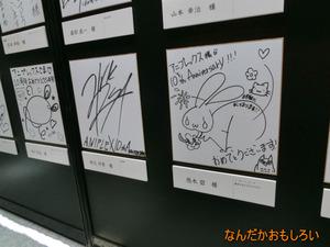 AnimeContentsExpo2013-1097