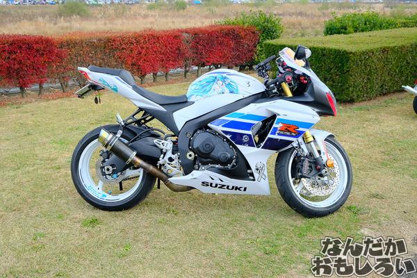 DSCF9659