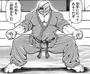 バキ道:63話_163457