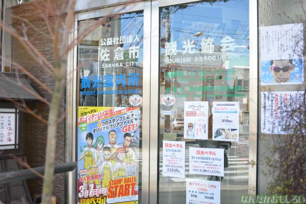 『弱虫ペダル』佐倉市観光協会が弱ペダ一色に!_0105