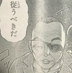 『刃牙道』第142話感想ッ(ネタバレあり)