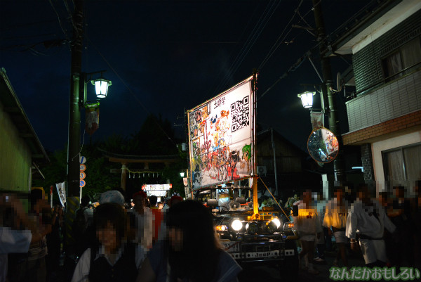 『鷲宮 土師祭2013』らき☆すた神輿_0699