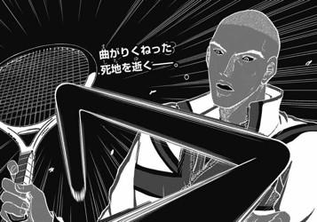『新テニスの王子様』第198話、第199話、第200話感想4