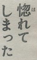 『刃牙道(バキどう)』第67話感想3