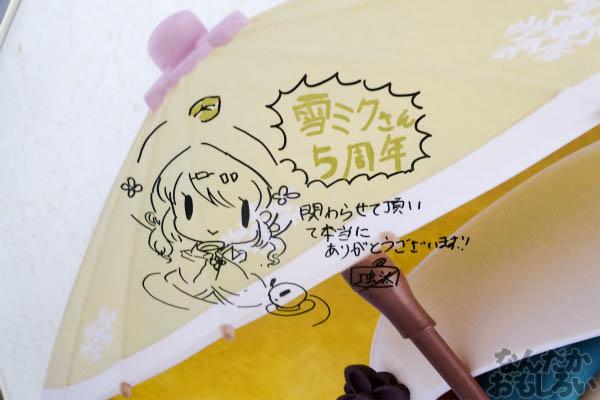 東京で雪ミクに出会える「SNOW MIKU東京展」初開催!_00811
