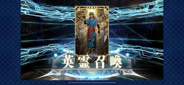 FGO:福袋召喚&アルトリア・キャスターを狙え! 20 36 01