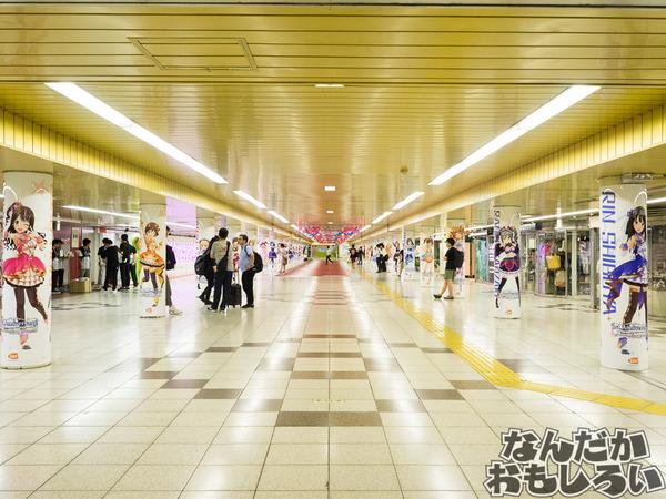 『デレステ』シンデレラガールズが新宿駅地下道をジャック!圧倒的豪華なデレステ広告をフォトレポート!0937