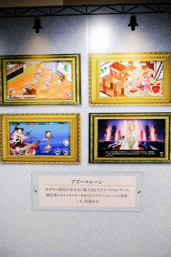 アズールレーン新宿・渋谷の大規模広告-113