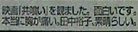 『彼岸島 最後の47日間』最終回画像・感想7