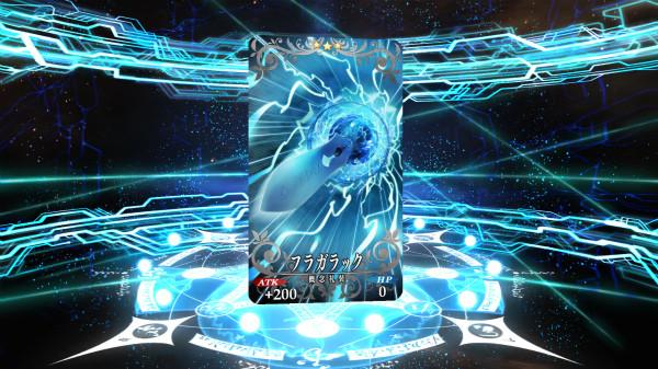 『Fate/Grand Order』 20 13 35