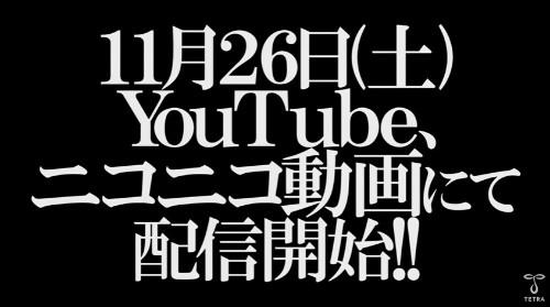 20161118_214132