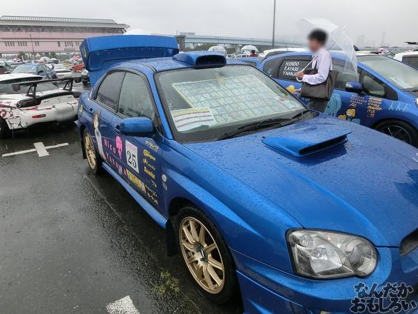 第10回痛Gふぇすたinお台場 痛車 ラブライブ! 画像_5829