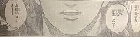 『はじめの一歩』第1250話(ネタバレあり)_214119