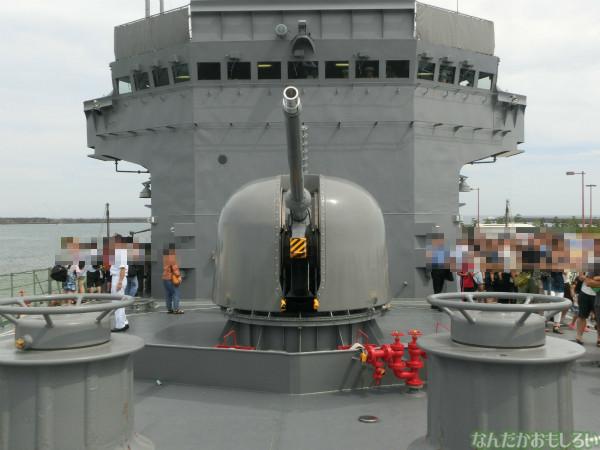 大洗 海開きカーニバル 訓練支援艦「てんりゅう」乗船 - 3799