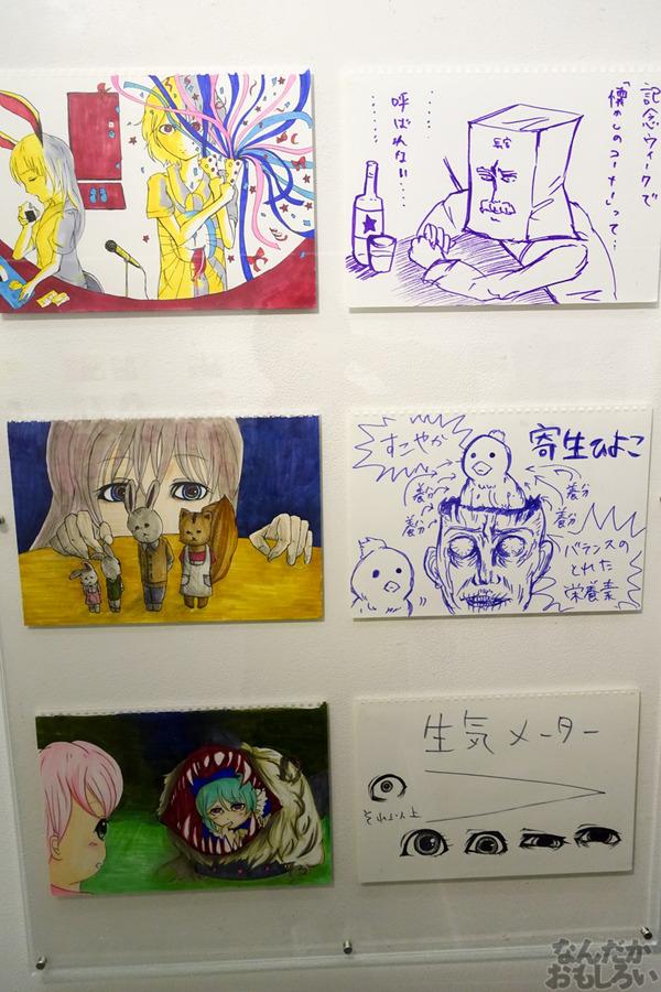 上坂すみれイラスト原画展_写真画像01295