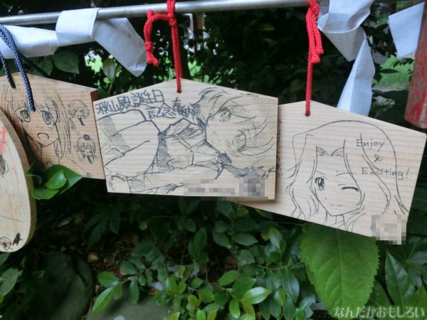 ガールズ&パンツァー 大洗磯前神社の板絵馬 - 3959