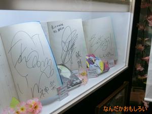 AnimeContentsExpo2013-1077