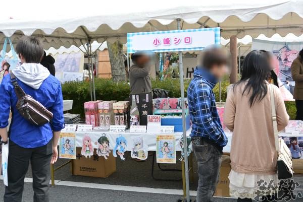 『全国萌えキャラキャラフェスティバル2014』フォトレポート_0348