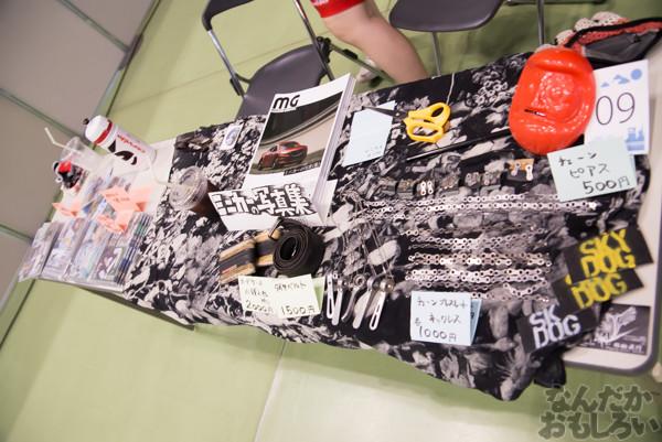 即売会から愛車展示も!自転車好きのためのオンリーイベント『VELO Feast』フォトレポート_2566