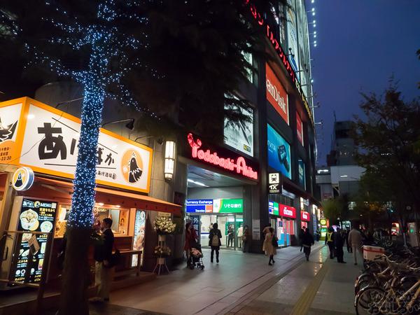 秋葉原に京都発の牛カツ専門店「京都勝牛 ヨドバシAKIBA」オープン 麦ご飯おかわり自由、わさびやカレーつけ汁など一風変わった牛カツを堪能してきた0001