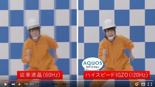 AQUOSの動画がどれだけ美しいか、花澤香菜で検証してみた1