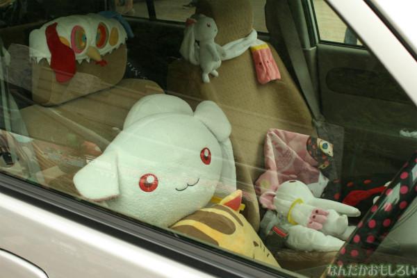 『とちテレアニメフェスタ!』痛車&コスプレイヤー0026
