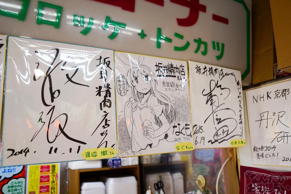 艦これ・朝潮型のオンリーイベントが京都舞鶴で開催!00437