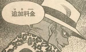 『はじめの一歩』1186話感想(ネタバレあり)4