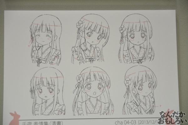 秋葉原で開催『TVアニメごちうさ展』フォトレポート_0233