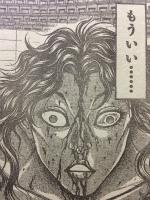 『刃牙道』第123話感想(ネタバレあり)