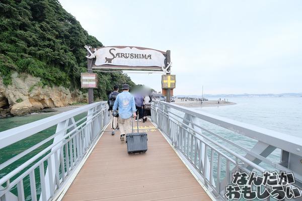 横須賀の大規模サブカルイベント『ヨコカル祭』レポート2387