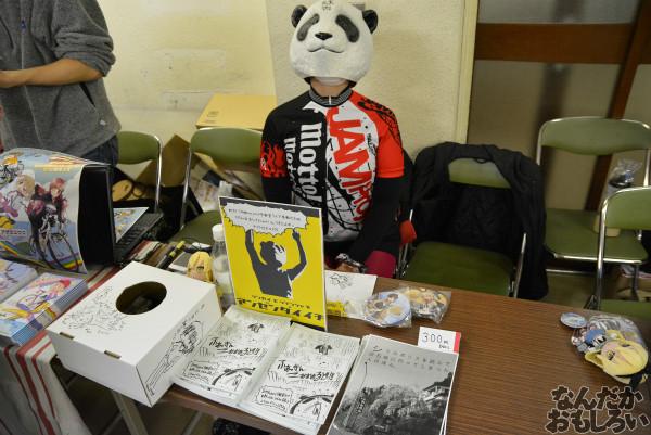 自転車&飲食オンリー『第二回やっちゃばフェス』自転車メインのフォトレポート!_0968