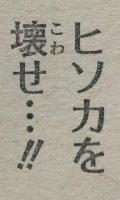 『HUNTER×HUNTER(ハンターハンター)』第355話感想(ネタバレあり)2