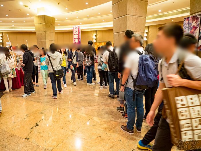 『コミックワールド香港41』フォトレポート_0783