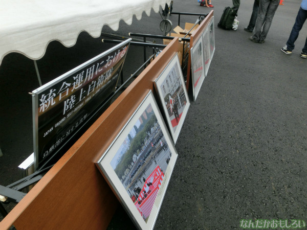 『大洗 海開きカーニバル』レポ・画像まとめ - 3866