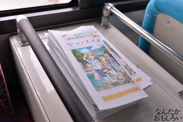 アニ玉祭 ヤマノススメ ラッピングバス フォトレポート_6203